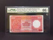 1987 Hong Kong HSCB $100 P-194a PMG 66 EPQ