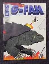 2000 G-FAN Magazine Fanzine #45 VF+ Godzilla - Kaiju - Ultraman