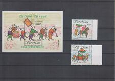 Vietnam, chinesisches Neujahr aus 1996, complete set and sheet (*)