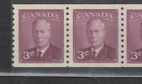 "1950 #299 3¢ KING GEORGE VI WITH ""POSTE-POSTAGE"" COIL PAIRS F-VFNH"