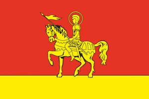 Aufkleber Varangéville (Frankreich) Fahne Flagge 30 x 20 cm Autoaufkleber