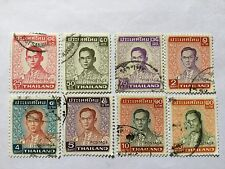 1972 Siam Thailand Old Stamps Lot  11