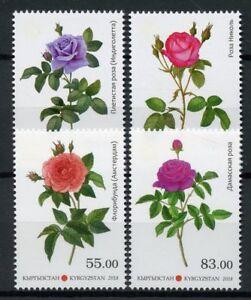 Kyrgyzstan KP 2018 MNH Roses 4v Set Flowers Flora Stamps