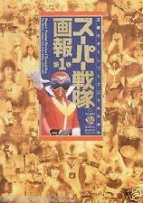 Super Sentai TOKUSATSU Chronicles PHOTO BOOK Vol.1 Goranger J.A.K.Q., Battle FS