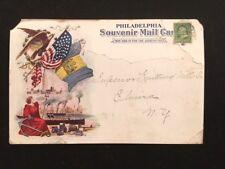 PA PHILA. 1900 LARGE PRIVATE POSTAL 1¢ BUREAU TEXTILE MACHINERY FULL COLOR ILLUS