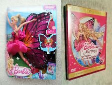LOT MARIPOSA BARBIE DOLL & the Sealed DVD! (MUÑECA PRINCESA HADAS). BRAND NEW!