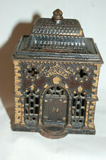 """New ListingCast Iron """"Roof Bank"""" Still Building Bank Made By J. E. Stevens"""
