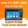 Car DVD Player Auto Radio GSP Navigation Bluetooth USB for Volvo V70 2001-2004