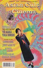 ASIAN CULT CINEMA NUMBER 24 1999 SUKEBAN DEKA YUI ASAKA YUKA OHNISHI SAMMO HUNG
