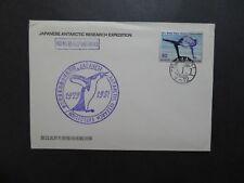 Japan 1981 Antarctic Research Cover - Z8948