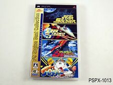 PC Engine Best Soldier Collection (Star, Parodier) PSP Japanese Import US Seller