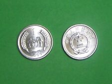 CHINA  2006  1 FEN   UNCIRCULATED COIN
