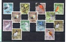 Hong Kong Fauna Aves Valores del año 2006 (DN-500)