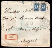 Russia 1915 cover with wax seal Jourjew registered cover to London WS12061