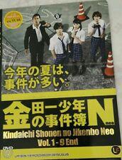 DVD Kindaichi Shonen no Jikenbo N ( neo ) Live Action TV 1-9 end