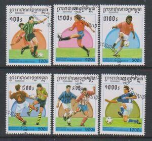 Cambodia - 1997, World Cup Football set - CTO - SG 1613/18 (c)