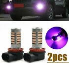 2*universal Pink Purple H11/h8 Led Fog Driving Lights Drl Bulb Car Parts Replace