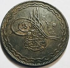 INDIA Princely States - Hyderabad - 1/2 Anna 1324/40 (1906) - Y#36 - Extra Fine