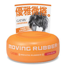 [GATSBY] Moving Rubber Hair Styling Wax LOOSE SHUFFLE 80g JAPAN NEW