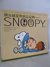 What Fun Is It Without Having Me Around? Snoopy - Schulz - Chinese / English