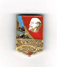 Old Russian 'EXCELLENT WORKER' pin badge (Soviet Union/USSR/Communist/Lenin)