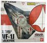 Bandai VF-1J Valkyrie Ichijo Macross 1/55 Action Figur action Figure Super Rare