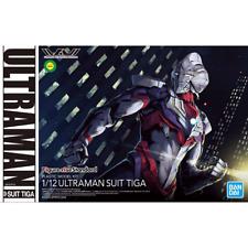 Figure-rise Standard Ultraman Suit Tiga 1/12