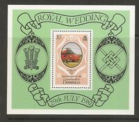 Dominica SC # 704 Royal Wedding ( Helicopter )  MNH.