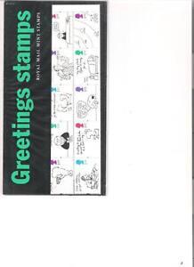 1996 ROYAL MAIL PRESENTATION PACK GREETINGS STAMPS CARTOONS MINT DECIMAL STAMPS