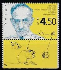 Israël postfris 1994 MNH 1299 - Saul Adler