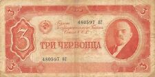 Russia  3  Rubles  1937   203a  Lenin  Circulated Banknote LB0917L