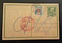 1916 Mauthausen Austria To Basel Switzerland Feldkirch Censorship Postcard