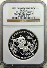 1991 China S10Y 2Oz Piefort Panda, 10th Anniversary Panda, NGC PF67 Ultra Cameo