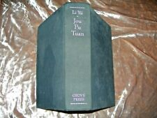 Jou Pu Tuan (The Prayer Mat of Flesh) by Li Yu 1967, Grove Press HC Erotic Illus