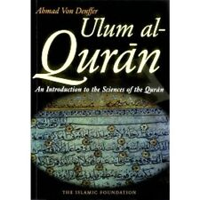 Ulum Al-Quran: An Introduction to the Sciences of the Quran Islamic Muslim Book