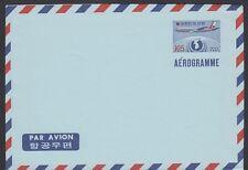 KOREA, 1974. Aerogramme AG 11, Mint