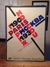 1979 Exposition Framed Poster At Georges Pompidou