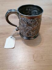 More details for george 1 silver tankard half pint