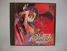 Alundra 2 Playstation JRPG NTSC-J Japanese