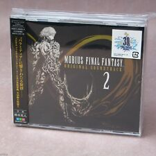 Mobius Final Fantasy Original Soundtrack 2 iOs Android Pc Game Music 3 Cd New