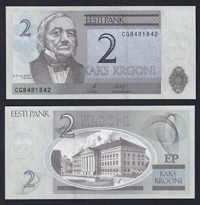 Estonia 2 krooni 2006 FDS/UNC  A-06