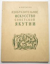 1960 ART OF YAKUTIA Nenets, Eskimos, Chukchi ALBUM 3 000 Copies!  Russian Book
