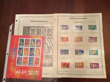 US Stamp Year Set 2005 Complete 114 Mint, 60 Used Hinged In Mystic Album Sheets