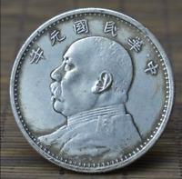 China Coins 1914 Year Fatman Silver One Dollar Coin Republic Yuan Shi Kai Empire
