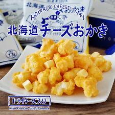 YOSHIMI Hokkaido cheese Okaki rice cracker 6 bags