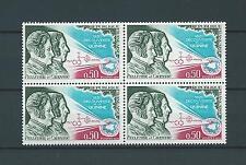 FRANCE - 1970 YT 1633 bloc de 4 - TIMBRES NEUFS** LUXE
