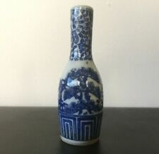 Antique Chinese Miniature Porcelain Vase