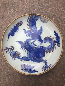 8.7 Inches Chinese Qing KangXi Blue & White W/Red Glaze Porcelain *Dragon* Dish