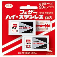 Feather/High stainless double-edged Spare blade 20 pieces/Japanese Razor Made