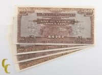 1944 Malaya WWII Japan Occupation 4 pc $100 Notes (UNC) Uncirculated Condition